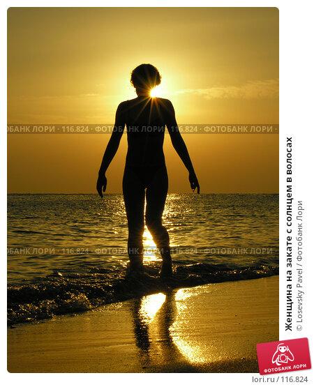 Женщина на закате с солнцем в волосах, фото № 116824, снято 8 января 2006 г. (c) Losevsky Pavel / Фотобанк Лори