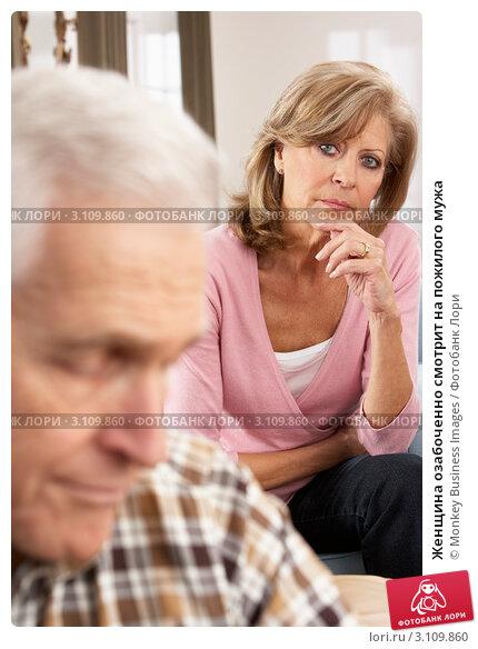 Пожилые супруги домашнее видео нашел