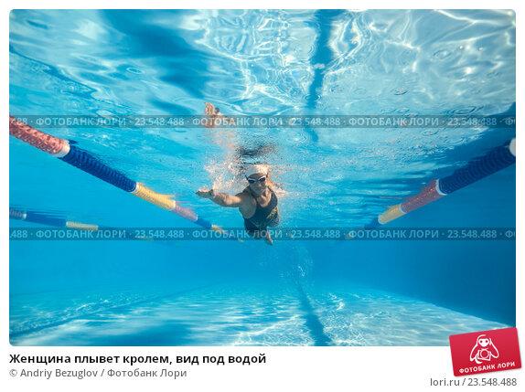 Купить «Женщина плывет кролем, вид под водой», фото № 23548488, снято 9 августа 2016 г. (c) Andriy Bezuglov / Фотобанк Лори