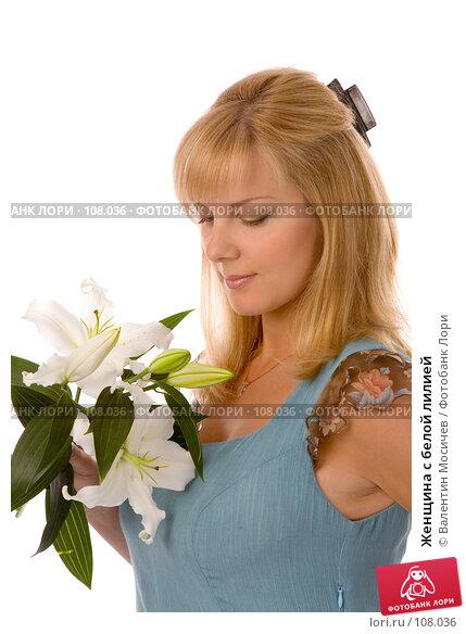 Женщина с белой лилией, фото № 108036, снято 14 июля 2007 г. (c) Валентин Мосичев / Фотобанк Лори