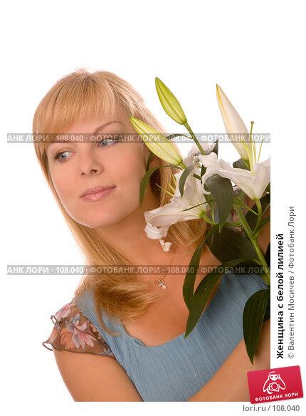 Женщина с белой лилией, фото № 108040, снято 14 июля 2007 г. (c) Валентин Мосичев / Фотобанк Лори