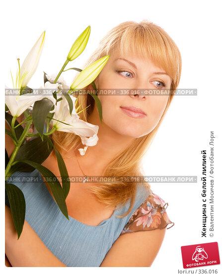 Женщина с белой лилией, фото № 336016, снято 14 июля 2007 г. (c) Валентин Мосичев / Фотобанк Лори