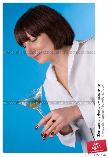 Женщина с бокалом мартини, фото № 256176, снято 25 ноября 2007 г. (c) Андрей Андреев / Фотобанк Лори