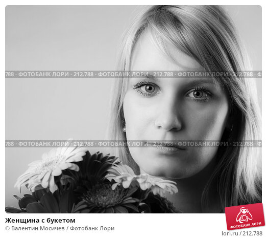 Женщина с букетом, фото № 212788, снято 28 июня 2007 г. (c) Валентин Мосичев / Фотобанк Лори