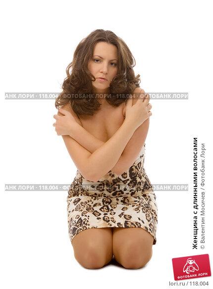 Купить «Женщина с длинными волосами», фото № 118004, снято 3 ноября 2007 г. (c) Валентин Мосичев / Фотобанк Лори