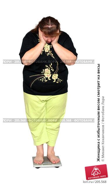 Женщина с избыточным весом смотрит на весы, фото № 205568, снято 17 февраля 2008 г. (c) Михаил Коханчиков / Фотобанк Лори