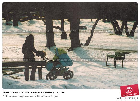 Картинка женщина с коляской и снегокатом