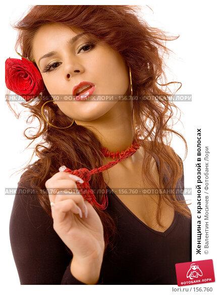 Женщина с красной розой в волосах, фото № 156760, снято 8 декабря 2007 г. (c) Валентин Мосичев / Фотобанк Лори