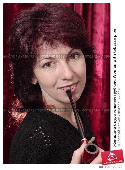 Женщина с курительной трубкой. Woman with tobacco pipe, фото № 129172, снято 20 сентября 2006 г. (c) Георгий Марков / Фотобанк Лори