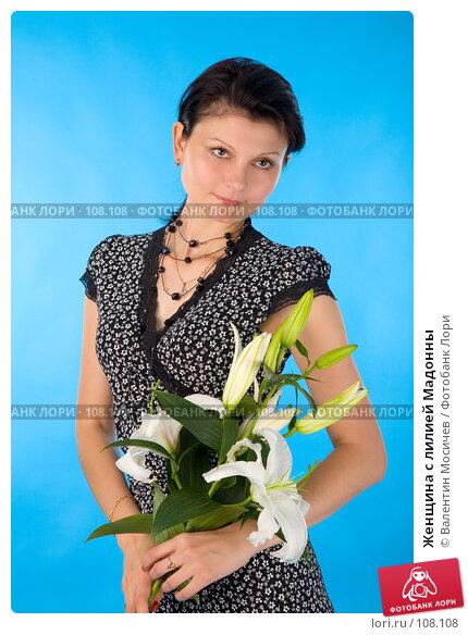 Женщина с лилией Мадонны, фото № 108108, снято 5 августа 2007 г. (c) Валентин Мосичев / Фотобанк Лори