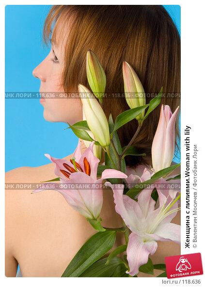 Женщина с лилиями.Woman with lily, фото № 118636, снято 30 сентября 2007 г. (c) Валентин Мосичев / Фотобанк Лори