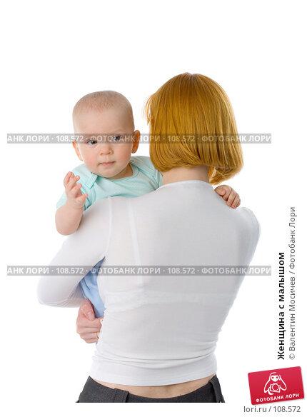 Женщина с малышом, фото № 108572, снято 8 мая 2007 г. (c) Валентин Мосичев / Фотобанк Лори