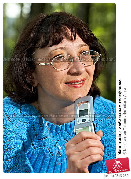 Женщина с мобильным телефоном, фото № 313232, снято 12 мая 2008 г. (c) Константин Тавров / Фотобанк Лори