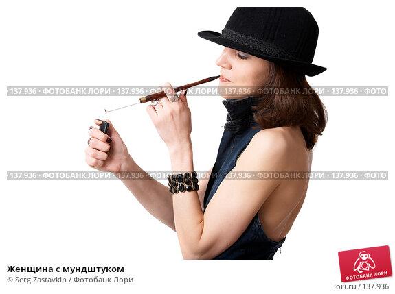 Женщина с мундштуком, фото № 137936, снято 19 апреля 2007 г. (c) Serg Zastavkin / Фотобанк Лори