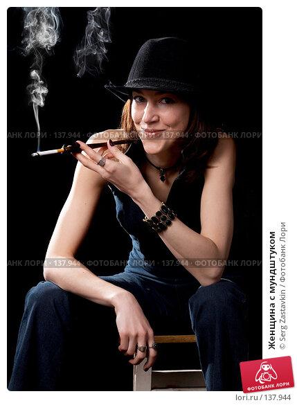 Женщина с мундштуком, фото № 137944, снято 19 апреля 2007 г. (c) Serg Zastavkin / Фотобанк Лори