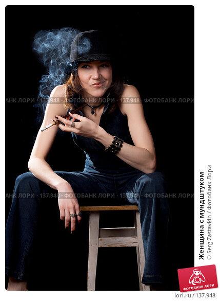 Женщина с мундштуком, фото № 137948, снято 19 апреля 2007 г. (c) Serg Zastavkin / Фотобанк Лори