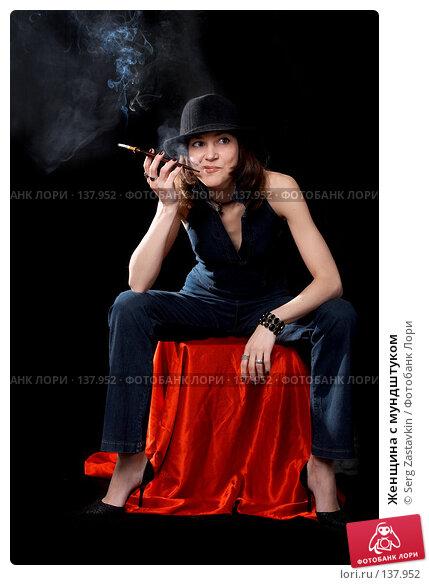 Женщина с мундштуком, фото № 137952, снято 19 апреля 2007 г. (c) Serg Zastavkin / Фотобанк Лори