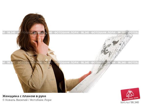 Женщина с планом в руке, фото № 98340, снято 21 июня 2007 г. (c) Коваль Василий / Фотобанк Лори