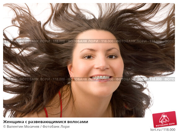 Женщина с развевающимися волосами, фото № 118000, снято 3 ноября 2007 г. (c) Валентин Мосичев / Фотобанк Лори