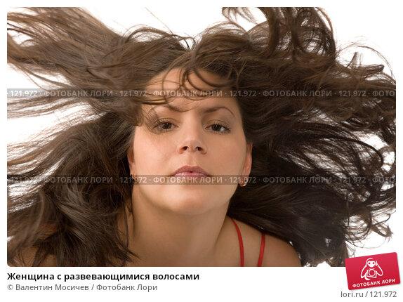Женщина с развевающимися волосами, фото № 121972, снято 3 ноября 2007 г. (c) Валентин Мосичев / Фотобанк Лори