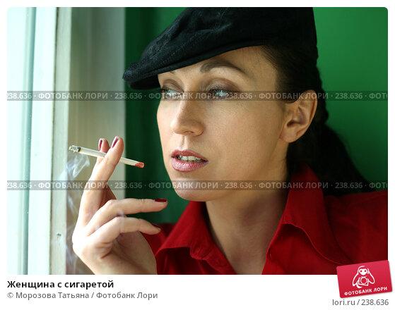 Женщина с сигаретой, фото № 238636, снято 20 ноября 2007 г. (c) Морозова Татьяна / Фотобанк Лори