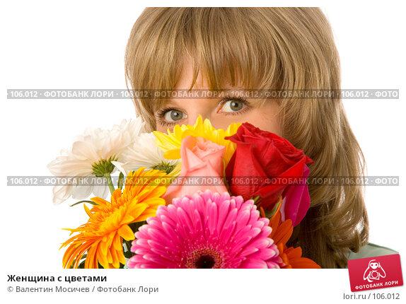 Купить «Женщина с цветами», фото № 106012, снято 26 мая 2007 г. (c) Валентин Мосичев / Фотобанк Лори