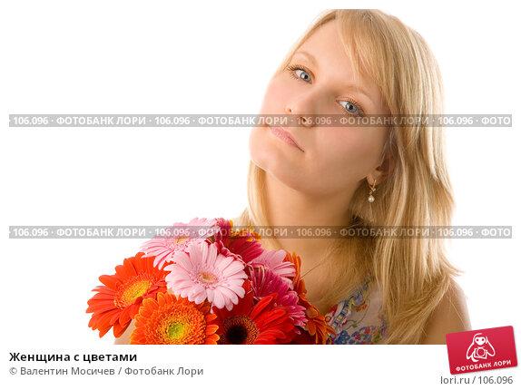 Женщина с цветами, фото № 106096, снято 28 июня 2007 г. (c) Валентин Мосичев / Фотобанк Лори