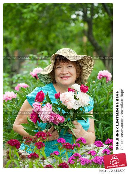 Купить «Женщина с цветами на даче», фото № 2613500, снято 19 июня 2011 г. (c) Яков Филимонов / Фотобанк Лори