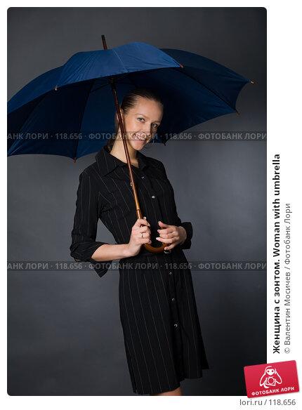Женщина с зонтом. Woman with umbrella, фото № 118656, снято 1 апреля 2007 г. (c) Валентин Мосичев / Фотобанк Лори