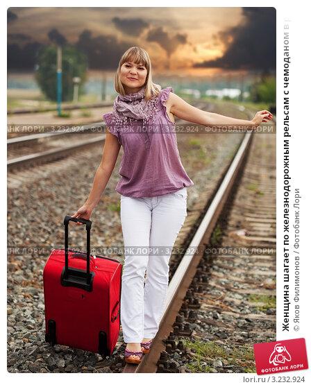 Купить «Женщина шагает по железнодорожным рельсам с чемоданом в руках», фото № 3232924, снято 10 августа 2011 г. (c) Яков Филимонов / Фотобанк Лори