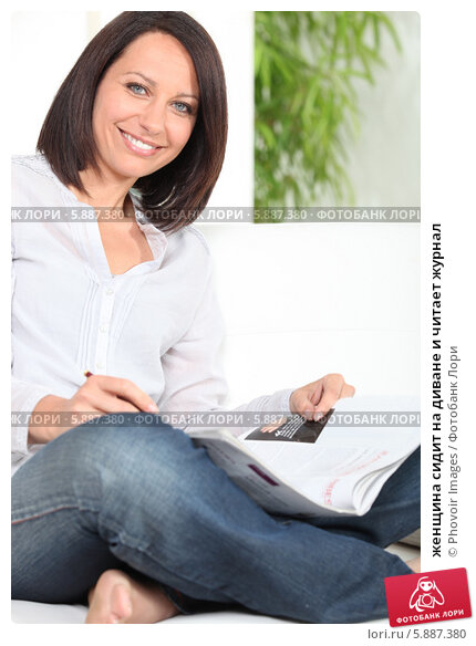 сидит на лице и читает журнал смотреть