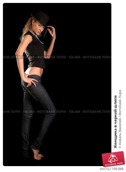 Купить «Женщина в черной шляпе», фото № 156068, снято 28 октября 2007 г. (c) Коваль Василий / Фотобанк Лори