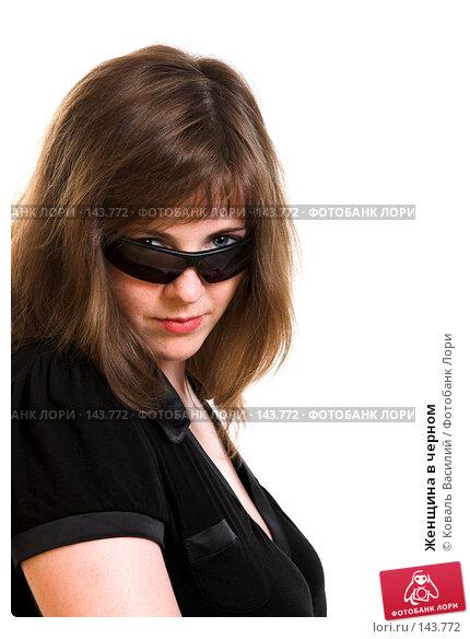 Купить «Женщина в черном», фото № 143772, снято 19 июля 2007 г. (c) Коваль Василий / Фотобанк Лори