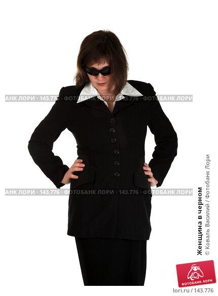 Женщина в черном, фото № 143776, снято 19 июля 2007 г. (c) Коваль Василий / Фотобанк Лори