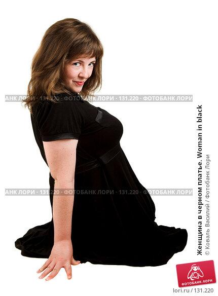 Женщина в черном платье. Woman in black, фото № 131220, снято 19 июля 2007 г. (c) Коваль Василий / Фотобанк Лори