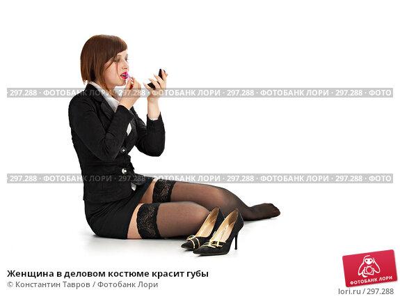 Женщина в деловом костюме красит губы, фото № 297288, снято 2 ноября 2007 г. (c) Константин Тавров / Фотобанк Лори