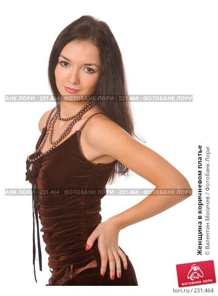 Купить «Женщина в коричневом платье», фото № 231464, снято 22 марта 2008 г. (c) Валентин Мосичев / Фотобанк Лори