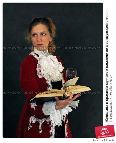 Женщина в красном мужском камзоле во французском стиле конца 18 века, фото № 138496, снято 7 января 2006 г. (c) Serg Zastavkin / Фотобанк Лори
