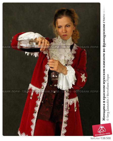 Женщина в красном мужском камзоле во французском стиле конца 18 века, фото № 138500, снято 7 января 2006 г. (c) Serg Zastavkin / Фотобанк Лори