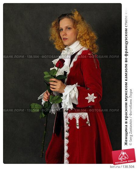 Женщина в красном мужском камзоле во французском стиле конца 18 века, фото № 138504, снято 7 января 2006 г. (c) Serg Zastavkin / Фотобанк Лори