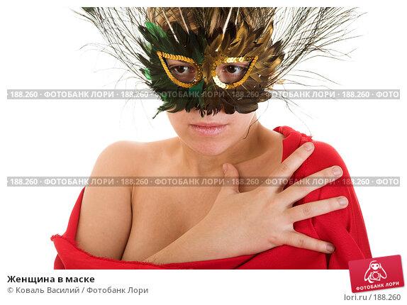 Женщина в маске, фото № 188260, снято 14 декабря 2007 г. (c) Коваль Василий / Фотобанк Лори