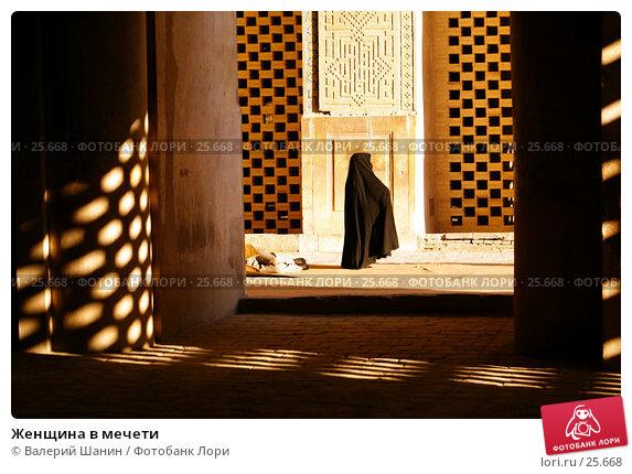 Женщина в мечети, фото № 25668, снято 28 ноября 2006 г. (c) Валерий Шанин / Фотобанк Лори