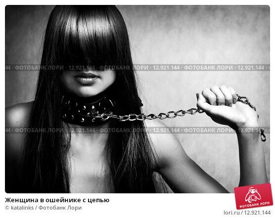 Женщина в ошейнике фото — pic 6