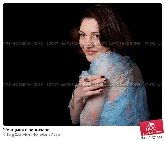 Женщина в пеньюаре, фото № 137976, снято 19 апреля 2007 г. (c) Serg Zastavkin / Фотобанк Лори