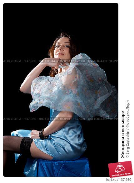 Женщина в пеньюаре, фото № 137980, снято 19 апреля 2007 г. (c) Serg Zastavkin / Фотобанк Лори