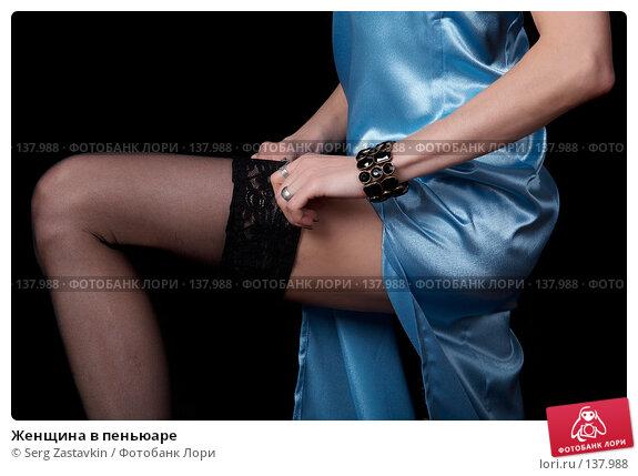 Женщина в пеньюаре, фото № 137988, снято 19 апреля 2007 г. (c) Serg Zastavkin / Фотобанк Лори
