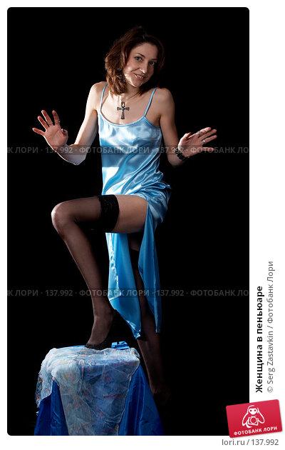 Женщина в пеньюаре, фото № 137992, снято 19 апреля 2007 г. (c) Serg Zastavkin / Фотобанк Лори