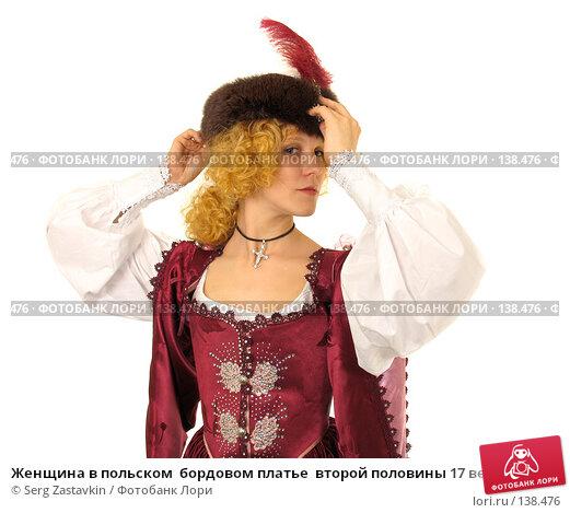 Купить «Женщина в польском  бордовом платье  второй половины 17 века, выполненном  во французском стиле», фото № 138476, снято 7 января 2006 г. (c) Serg Zastavkin / Фотобанк Лори