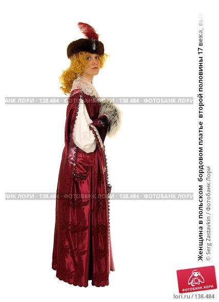 Женщина в польском  бордовом платье  второй половины 17 века, выполненном  во французском стиле, фото № 138484, снято 7 января 2006 г. (c) Serg Zastavkin / Фотобанк Лори