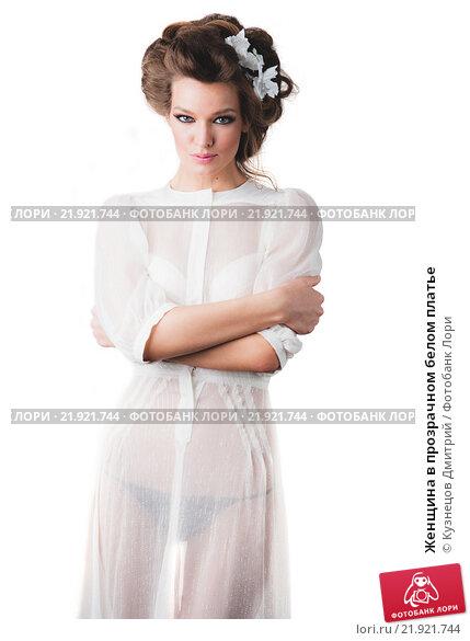 женщины в прозрачных плаьях белых фото